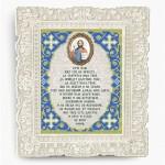 Рисунок на ткани арт. VIA5501 Молитва 'Божией Матери Казанская' 13,5х17 см