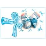 Набор для вышивания хрустальными бусинами ОБРАЗА В КАМЕНЬЯХ арт. 5508 Метрика для мальчика с алфавитом