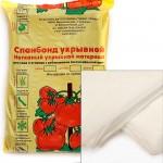 Спанбонд №42 гм2 нетканный укрывной материал для сада цв.белый шир.3,2 уп.10м