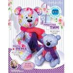 Набор для изготовления текстильной игрушки арт.KFT11F Мишка с розами Мама Рема