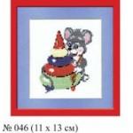 Набор для вышивания арт.Овен - 046 СР Мышонок-художник 11x13 см