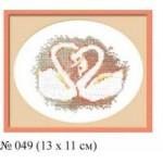 Набор для вышивания арт.Овен - 049 СР Лебеди 13x11 см