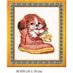 Набор для вышивания арт.Овен - 050 СР Щенок в ботинке 16x18 см