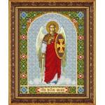Набор для вышивания бисером Паутинка арт.Б1050 Св.Арх.Михаил 28х22 см