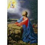 Набор для вышивания РИСУЕМ ИГЛОЙ арт. L-0010 Мини Люкс Икона Моление о Чаше (20х25 см)