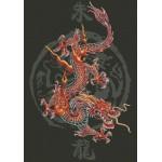 Набор для вышивания Юнона арт.0403 Царь драконов 40х57см