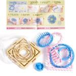 Набор для вязания на рамках арт. ПрВП-4 пластик