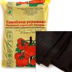 Спанбонд №60 гм2 нетканный укрывной материал для сада цв.черный шир.3,2 уп.10м