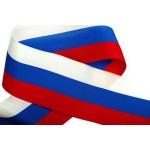 Лента декоративная триколор арт.с2699г17 рис.5833 шир.50мм цв.красный-белый-синий