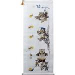 Набор для вышивания Алисена арт.1031 Ростомер Сова 20*65 см