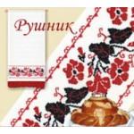 Набор для вышивания арт.Овен - 025 Вьюнок (150*40) 150x40 см