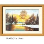 Набор для вышивания арт.Овен - 052 Б Поздняя осень 23x15 см